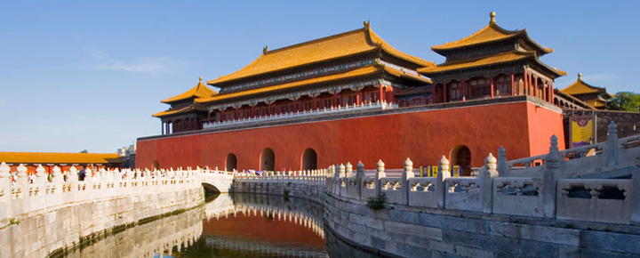 Images-of-Forbidden-City